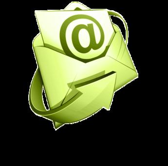 EMU trike email